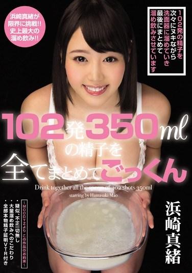 MIAD-898 Gulping All 350ml Of Semen From 102 Loads Mao Hamasaki