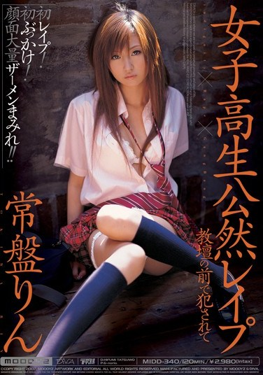 MIDD-340 Out In The Open Schoolgirl Rape: Rin Tokiwa Shamefully Violated at School