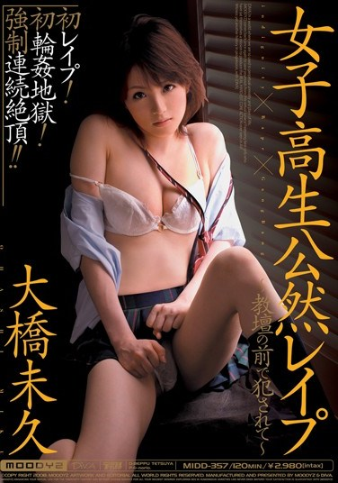 MIDD-357 Out In The Open Schoolgirl Rape: Miku Ohashi Shamefully Violated at School