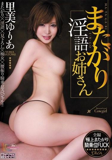 MIDD-902 Straddling Sex Talk Girls Yuria Satomi