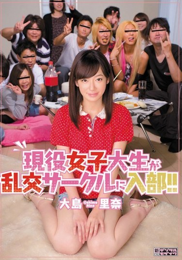 MIDD-916 Real College Girl Joins Orgy Circle! Marina Oshi