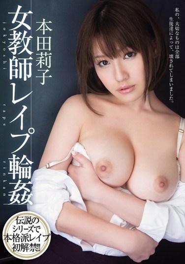 MIDE-037 Female Teacher Rape Gang Bang Riko Honda
