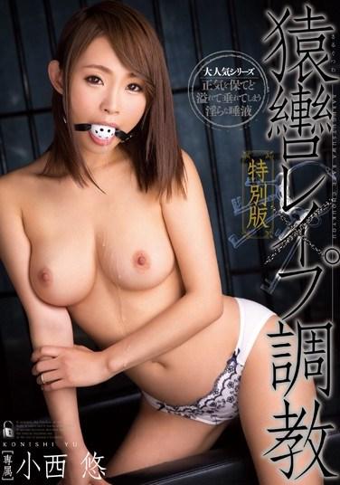 MIDE-181 Gagged Raped Training – Special Edition Yu Konishi
