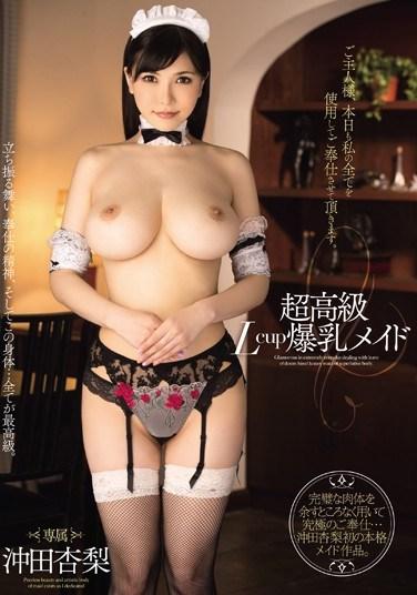 MIDE-257 Luxury Busty L-Cup Maid Anri Okita