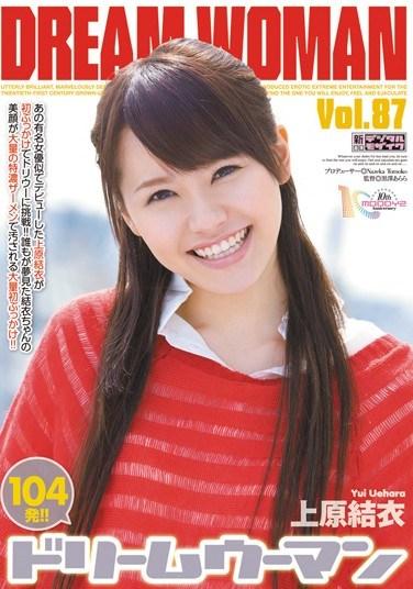 MIGD-459 Dream Woman 87 Yui Uehara