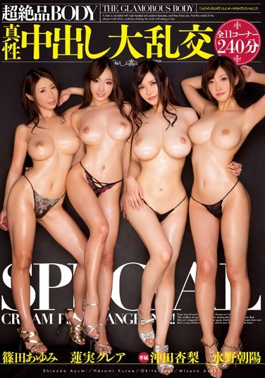 MIRD-145 Superb BODY – Real Creampies – Large Orgies SPECIAL