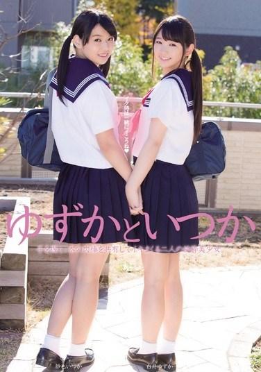 MUKD-334 Yuzuka & Itsuka Yuzuka Shirai, Itsuka Saya