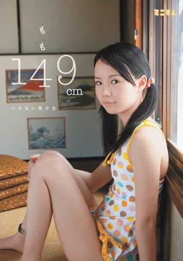 MUM-007 Momo 149cm