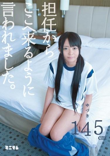 MUM-043 My Homeroom Teacher Told Me to Come Here. Yuzuki 145cm