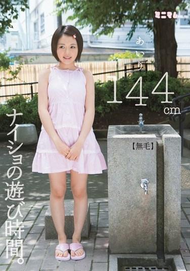 MUM-045 Secret Playtime. Airi, 144 cm (Hairless)
