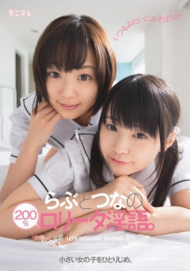MUM-061 Monopolizing Small Girls. Rabu And Totsuna's 200% Lolita Dirty Talk.