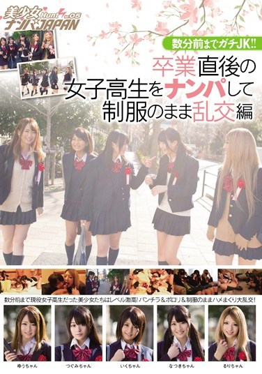 NNPJ-020 JKs Get Hit On and Fucked In Their Uniforms Just After Their Graduation! Perverted Orgies! vol. 05