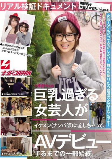 NNPJ-088 Verified True Story – Kaori (Pseudonym) A Young Female Celebrity With Big Tits: Every Detail Of How She Fell For A Pick Up Artist So Badly She Agreed To Star In Porn.