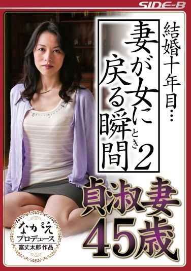 NSPS-446 After 10 Years Of Marriage… The Magical Moment When A Wife Becomes A Woman Again 2 A Virtuous Wife, Age 45 Ayako Inoue