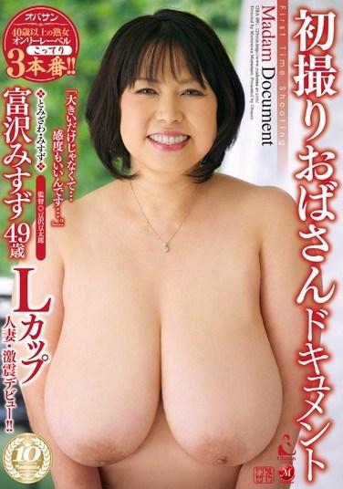 OBA-091 First Time Shooting: Madam Documentary Misuzu Tomizawa