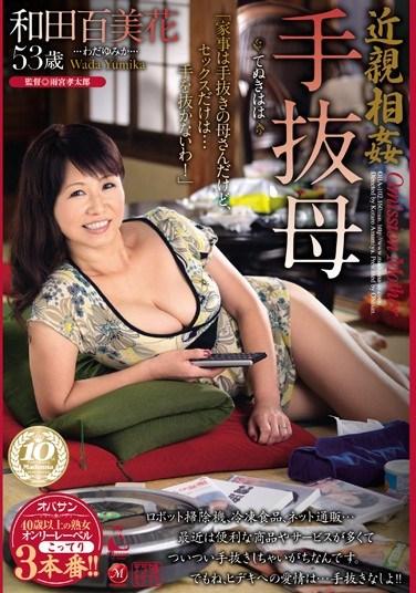 OBA-102 Incest. A Mother's Hand Job. Yumika Wada