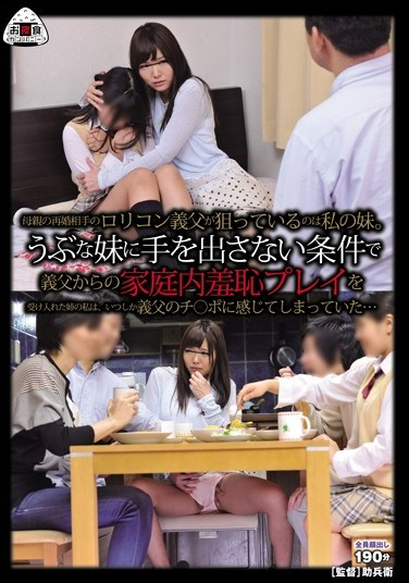 OYC-055 My Stepfather Happened To Be Pedophile Who Was After My Little Sister. As Older Sister, I Agreed To Play Along His Embarrassing Plays To Protect My Little Sister. But When I Noticed, His Penis Was Inside Me…