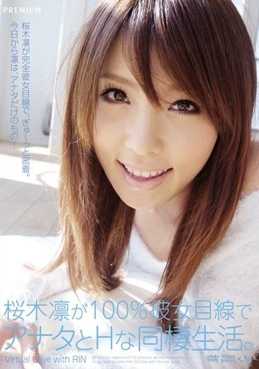 PGD-354 Rin Sakuragi POV Living With a Horny Girlfriend