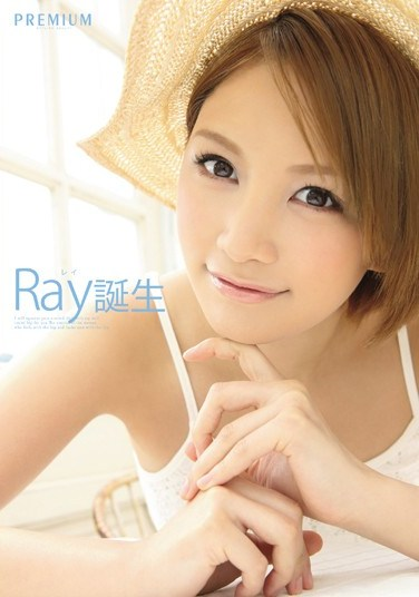 PGD-657 Ray Birth