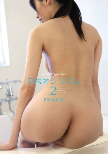 PJD-067 Everyday Ass Fetish 2
