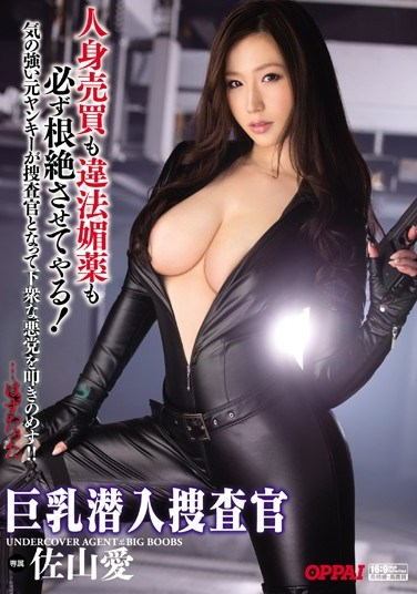 PPPD-394 Busty Undercover Investigator Ai Sayama