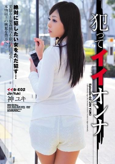 SHKD-550 It's Okay To Rape Her – Yuki Kami