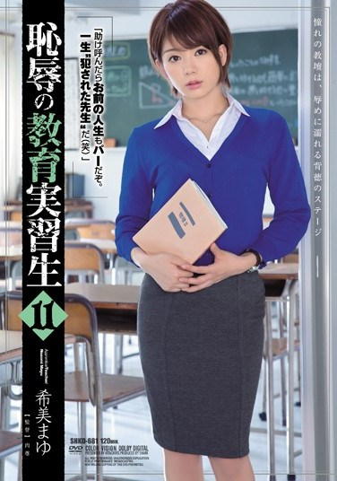 SHKD-681 Disgraceful Student Teacher 11 Mayu Nozomi