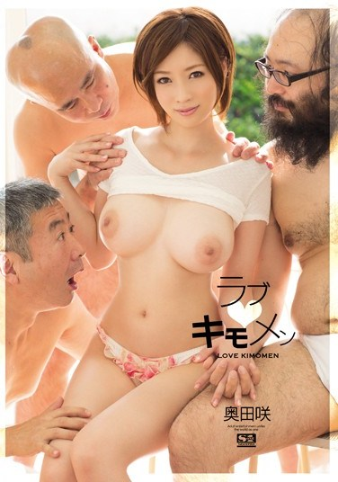 SNIS-099 Saki Okuda Loves Nasty Men