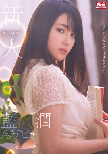 SNIS-151 No. 1 Style Newbie, Jun Aizawa's Porn Debut. She's This Hot, and Pretty Much a Virgin.