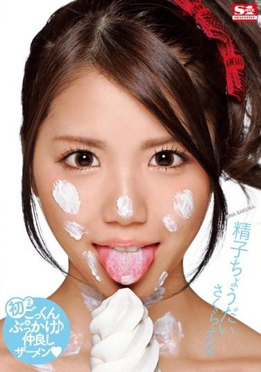 SNIS-160 Give Me Cum Ena Sakura