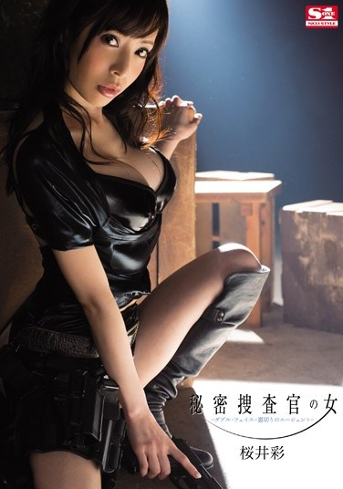 SNIS-263 Secret Woman Investigator – Double Faith – The Traitorous Agent – Aya Sakurai
