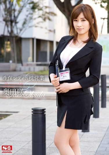 SNIS-341 Live Insurance Lady's Bed Business Saki Okuda