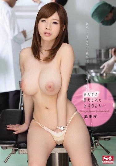 SNIS-428 Since The Day I Discovered My G-Spot… Saki Okuda