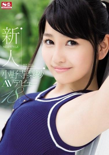 SNIS-540 Fresh Face NO. 1STYLE Risa Onodera's JAV Debut