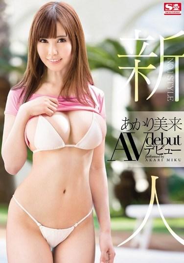 SNIS-655 Fresh Face, NO.1 STYLE Miku Akari Porn Debut