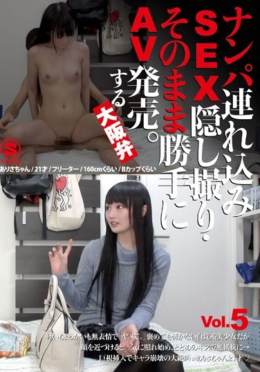 SNTK-005 Picking Up Girls and Having SEX With Them On Hidden Cams – Selling it as Porn Just Like That. Osaka Dialect vol. 5