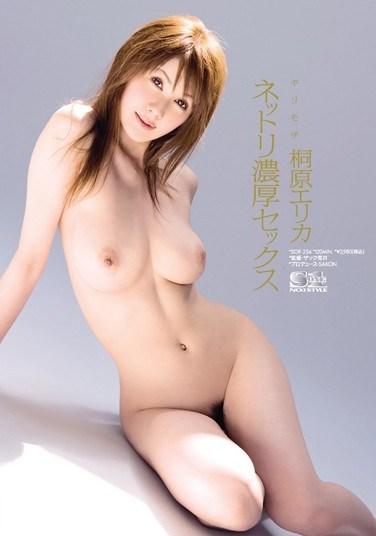 SOE-254 Minimal Mosaic Sticky and Wild Sex ( Erika Kirihara )