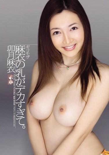 SOE-255 Minimal Mosaic – Mai's Tits Are Too Huge. ( Mai Utzui )