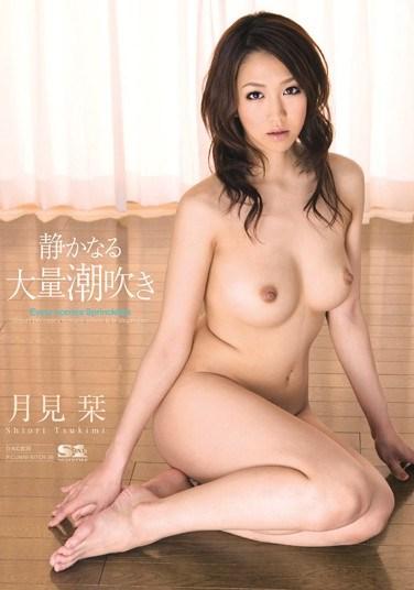SOE-427 Silently Squirting Loads – Shiori Tsukimi