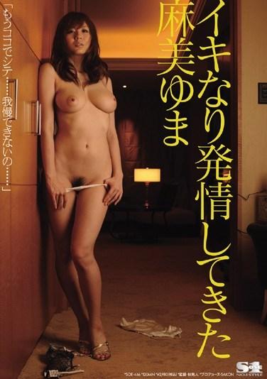SOE-446 A Sudden Face of Pleasure Yuma Asami