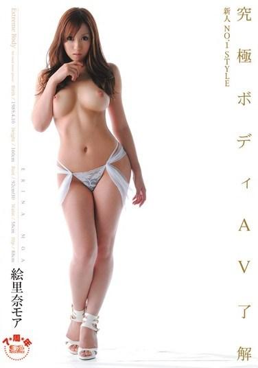 SOE-724 Fresh Face No. 1 Style Ultimate Body AV Moa Erina