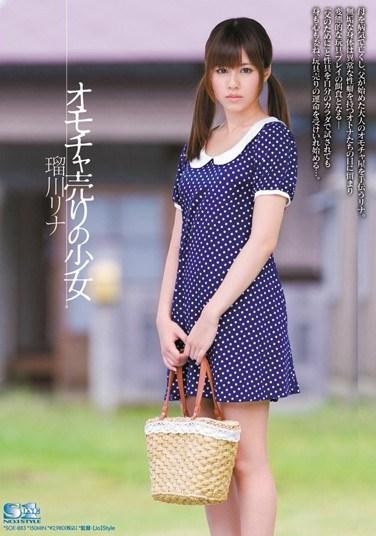 SOE-883 Toy Vendor – Barely Legal ( Rina Rukawa )