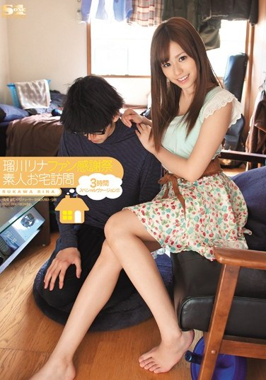SOE-994 Rina Rukawa Amateur Fan Thanksgiving Day: House Visits
