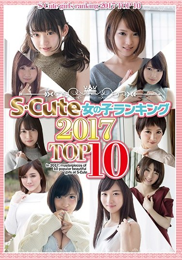 SQTE-169 S-Cute Girl Rankings 2017 TOP 10