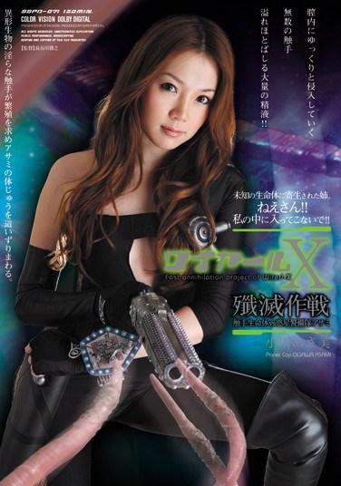 SSPD-071 Operation Destroy YR-X Asami Ogawa
