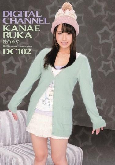 SUPD-102 DIGITAL CHANNEL DC102 Ruka Kanae