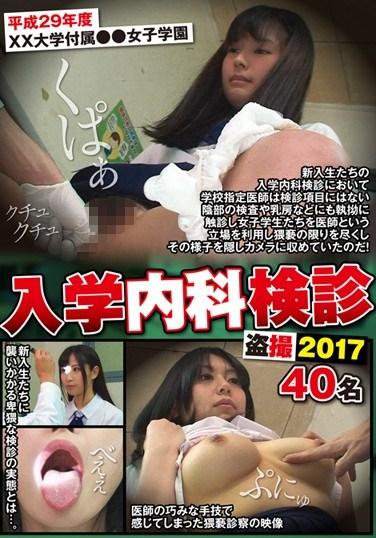 TASH-250 Heisei Year 29 XX University Academy Peeping On The Enrollment Medical Examinations 2017 40 Girls