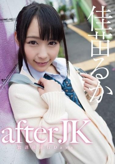 TONY-006 After Schoolgirl – After School Lusty Days Ruka Kanae