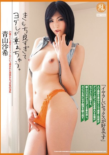 TYOD-162 Getting It So Good She Drools Masaki Aoyama