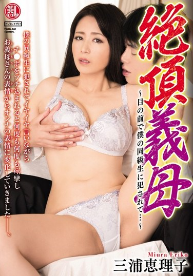 TYOD-331 Ecstasy Stepmom She Was Raped In Front Of My Eyes By My Classmate… Eriko Miura